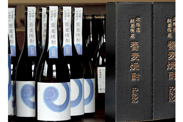 sahoro brewing soba shochu